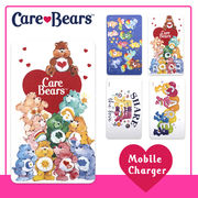 【Care Bears】モバイルチャージャー (4color)[4000mAh]
