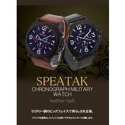 腕時計 メンズ SPEATAK スピータック カレンダー搭載 DW09