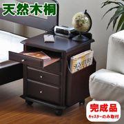 完成品 人気♪意外と便利です!天然木ベッドサイドテーブル ダークブラウン 556SA-DBR