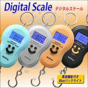 【日本語パッケージ!】可愛い吊り下げ型デジタルスケール☆10gから50kgまで☆ 4色