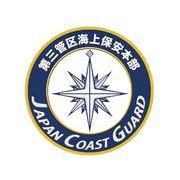 彫金アート 新彫金マグネット 海上保安庁第三管区海上保安本部