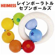 ■モーカルインターナショナル■ 【HEIMESS】 レインボーラトル セブンボールズ
