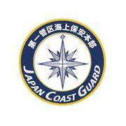 彫金アート 新彫金ステッカー 海上保安庁第一管区海上保安本部