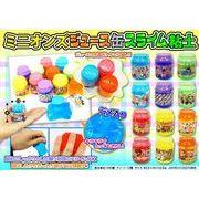 ミニオンズ ジュース缶 スライム粘土 /スライム ミニオンズ 玩具