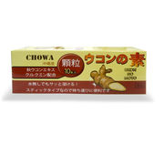 CHOWA 沖縄産 ウコンの素 10本入