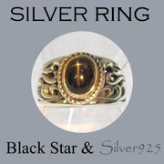 CSs / 1-1050-2 ◆ Silver925 シルバー リング ブラックスター N-601