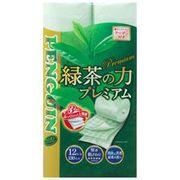 【送料無料/緑茶ロールトリプル】トイレットペーパー96ロール 緑茶の力12R 20mトリプル(三枚重ね)