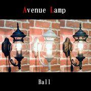 壁照明★アヴェニューウォールランプ ボール♪(アベニュー)