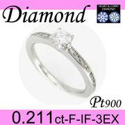 1-1506-04016 IDU  ◆ 婚約指輪(エンゲージリング) Pt900 プラチナ リング H&C ダイヤモンド 0.211ct