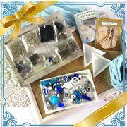 ★オープン記念限定★2色展開【Anniversary-BOX】〈blue/pink〉ビーズ 福袋 マテリアルリンク bellybelly