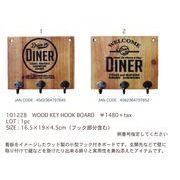 JTD:ウッドキーホルダーボード