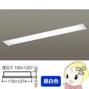 LGB52054LE1 パナソニック LEDキッチンライト 浅型8H・高気密SB形・拡散タイプ Hf蛍光灯32形1灯器