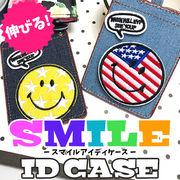 伸びる!! ★スマイルデザイン★ IDケース カードケース 定期入れ パスケース デニム 通勤 通学