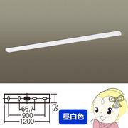 LGB52218KLE1 パナソニック LEDキッチンライト 拡散タイプ・両面化粧タイプ 直管形蛍光灯FLR40形1