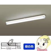 LGB52030KLE1 パナソニック LEDキッチンライト 拡散タイプ・カチットF Hf蛍光灯32形1灯器具相当・