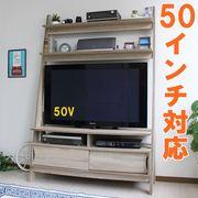 テレビ台 ハイタイプ 北欧デザイン 壁面 50インチ対応 125cm幅 オーク LDATV125-OAK