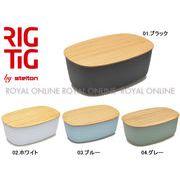 S) 【リグティグ】 Z00038 BREAD BOX ブレッドボックス キッチン 保存容器