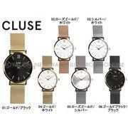 S) 【クルース】 CL30012 腕時計 ミニュイ 33 メッシュ MINUIT 33 MESH 全6色 レディース