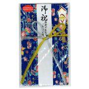 ご祝儀袋(花結) アカバナ柄紅型和紙(碧瑠璃・金線)
