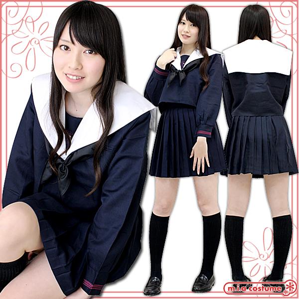 1133E★MB■送料無料■ プール学院高等学校 冬服 サイズ:M/BIG