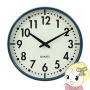 【メーカー直送】不二貿易 掛時計 アリス グリーン FUJI-99033