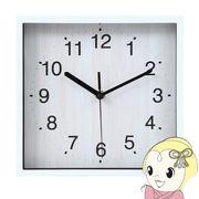 【メーカー直送】不二貿易 掛時計 シオン 直径24cm ホワイト FUJI-99045