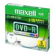 マクセル DVD-R/4.7GB 【5枚入】 DR47WPD.S1P5S A 00072224