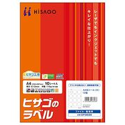 ヒサゴ A4丸シール(大)12面 OP3020 00073081