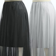 【初秋物】レディース スカート 無地 チュール重ね ミモレ丈スカート 5枚セット