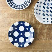 藍ブルー 16.5cm取り皿 ドット[美濃焼]