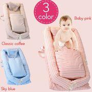 新生児/赤ちゃん 簡易ベビーベッド ベッドインベッド/折りたたみ画像転載可/顧客直送可 納期1~7日150