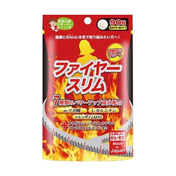 ジャパンギャルズファイヤースリム 90粒 箱/ケース売 100入