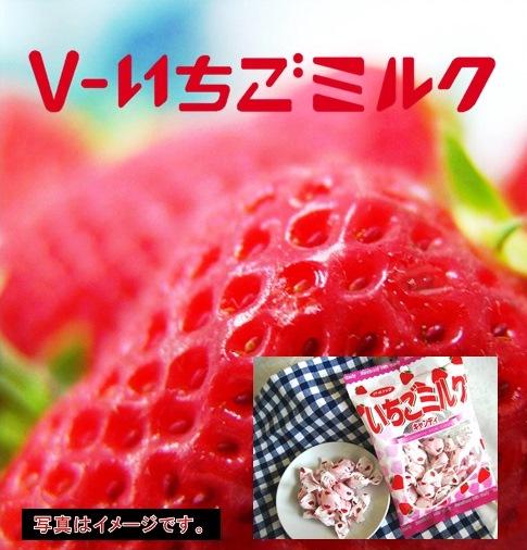 アメハマ 150Vいちごミルクキャンディ(95g×24袋)