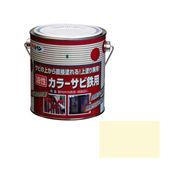 アサヒペン カラーサビ鉄用 0.7L アイボリー×5セット
