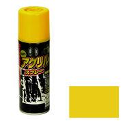 アサヒペン:BIGPRO アクリルスプレー 黄色 ash2542×5セット