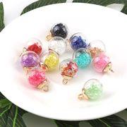 5個 ガラスドームチャーム ガラスボール ストーン入り 16mm 12色 ペンダント デコパーツ