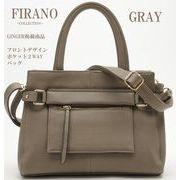 【雑誌掲載】 フロントデザインポケット2WAYバッグ  FIRANOコレクション