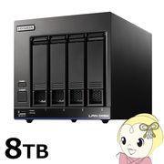 HDL4-X8 IOデータ 高性能CPU&NAS用HDD 「WD Red」搭載 4ドライブ スタンダードビジネスNAS 8TB
