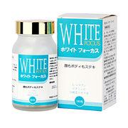 ホワイトフォーカス L-シスチン含有食品