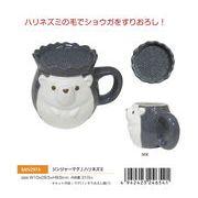 ジンジャーマグカップ ハリネズミ