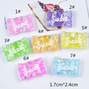 デコパーツ ラメ入りキャンディー樹脂パーツ - 手芸 クラフト 生地 材料   全7色