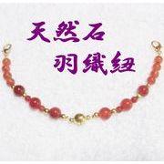 天然石 羽織紐 和装小物 帯飾り マグネット カーネリアン 和柄 着物 ハンドメイド 日本製 HH