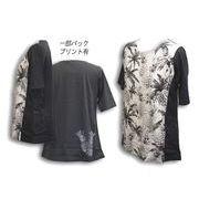 テンセル/綿 フルーツ柄  接触冷感プリントTシャツ M~L
