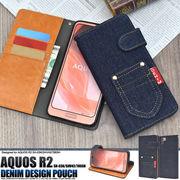 AQUOS R2 SH-03K/SHV42/706SH用ポケットデニムデザイン手帳型ケース