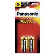 パナソニック アルカリ電池 単5 2個 ミニブリスター LR1XJ/2B 00059923