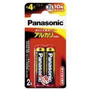 パナソニック アルカリ電池 単4 2個 ミニブリスター LR03XJ/2B 00059916