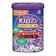 バスロマンリラックスラベンダーの香り 【 アース製薬 】 【 入浴剤 】