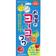 お風呂でヨーヨーつり ブルーオーシャンバス 25g(1包入)