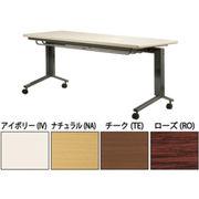 跳ね上げ式会議テーブル(ダークグレー塗装) ナチュラル