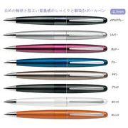 パイロット 油性ボールペン コクーン(0.7mm) BCO-150R